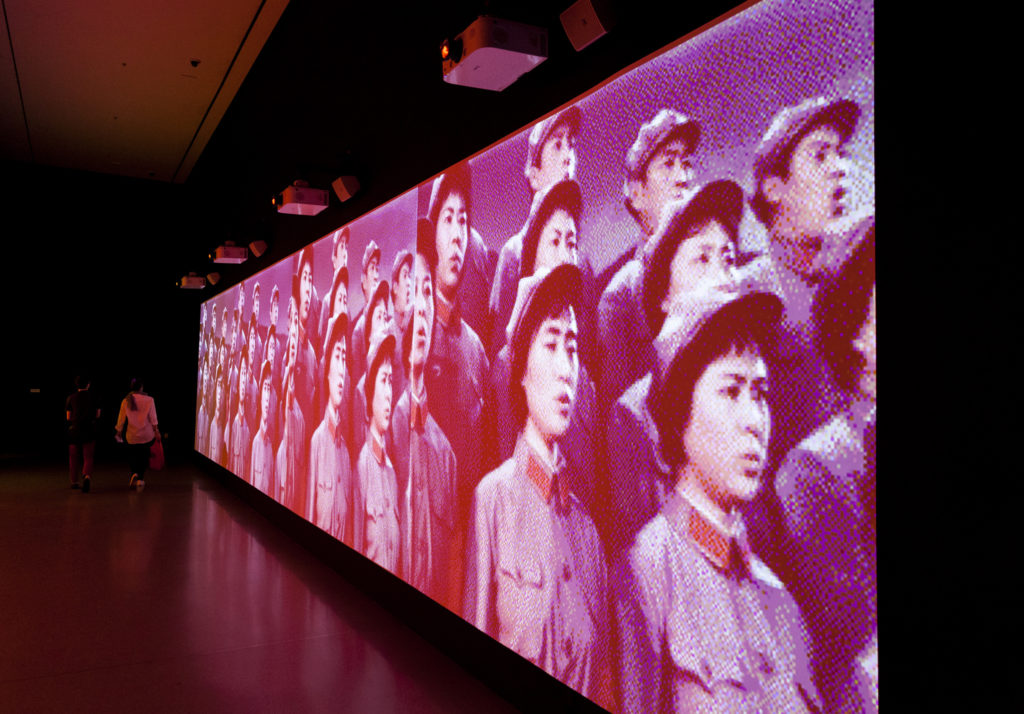Video installation at Museum of Modern Arts